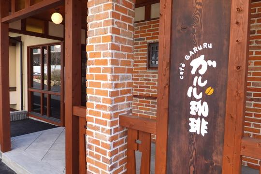 吹田・上山手 「ガルル珈琲」 気軽にくつろげる大箱のカフェがオープンしました!