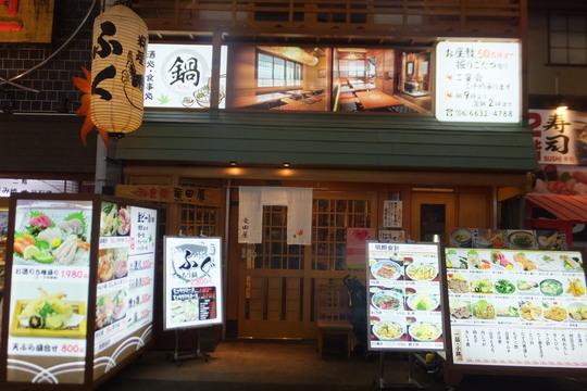 なんば 「竜田屋」 美味しい一品を色々と食べれて楽しいお店です!