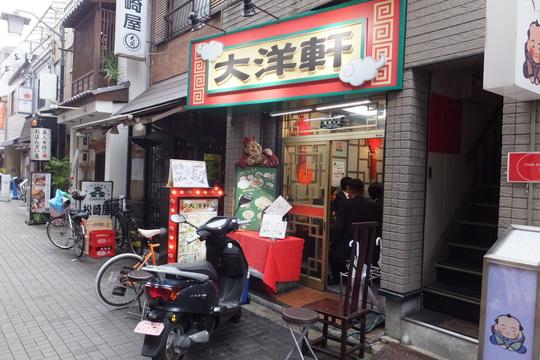 福島 「大洋軒」 唐揚げがガッツリ食べたくなったらこのお店!