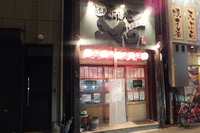 寺田町 「ホルモン こてつ」 ホルモンの塩とタレの食べ比べスペシャルコース!