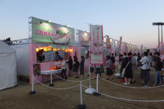 長居公園 「ラーメン女子博in大阪 2017」 第1部に行ってきました!