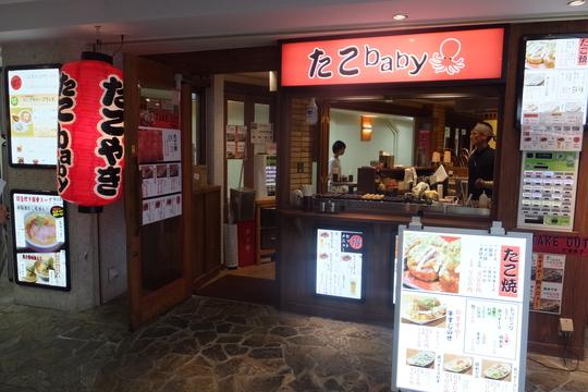 梅田・梅田一番街 「たこbaby」 粉もんスタンプラリー第2弾 炙りチーズレタスたこ焼き!