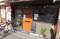 玉造 「マツシタキッチン」 かき氷の概念が変わる人気のお店!