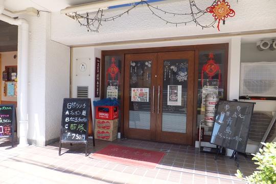 吹田・江坂 「青島」 3種類の日替わりから選べます!