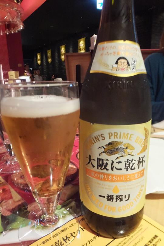 梅田・グランフロント大阪 「ラ・カスエラ・ロハ」 キリン一番搾り・大阪に乾杯FLOOR 2!
