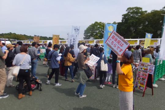 吹田・万博公園 「カレーEXPO&スイーツEXPO&パン博」 第2幕最終日!