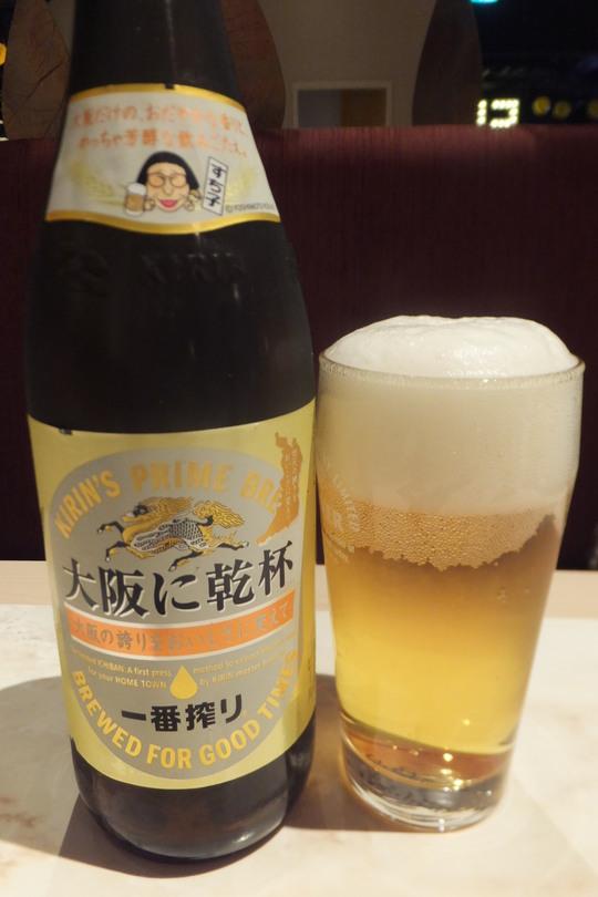 梅田・グランフロント大阪 「レジーナ」 キリン一番搾り・大阪に乾杯FLOOR 3!