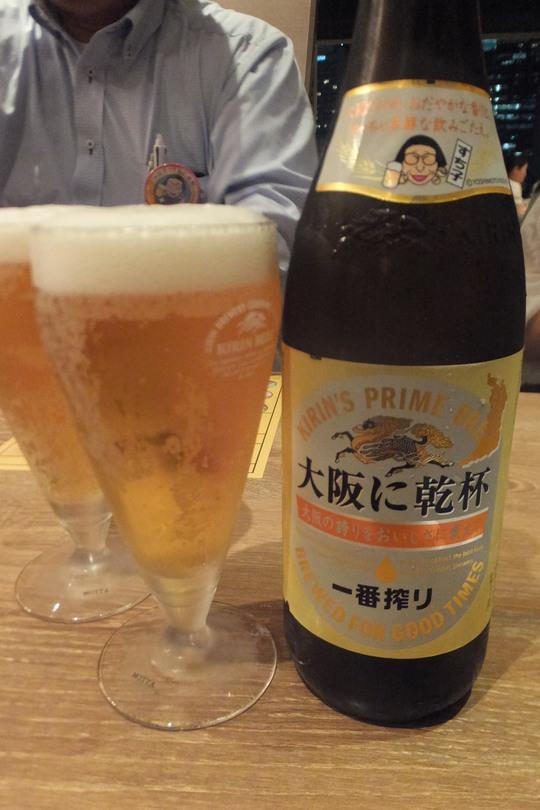 梅田・グランフロント大阪 「モッタ・ポルテーニョ」 キリン一番搾り・大阪に乾杯FLOOR 4!