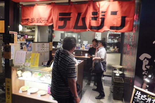 梅田・グランフロント大阪 「テムジン」 キリン一番搾り・大阪に乾杯FLOOR 5!