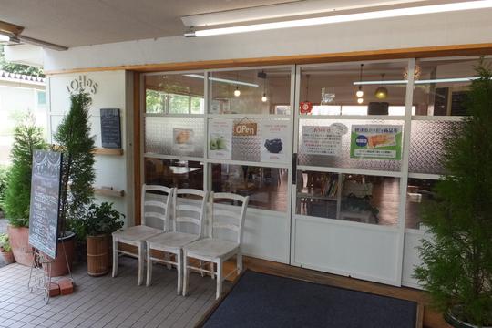 摂津・千里丘 「ロハスカフェ」 打合せの打ち上げに参加してきました!