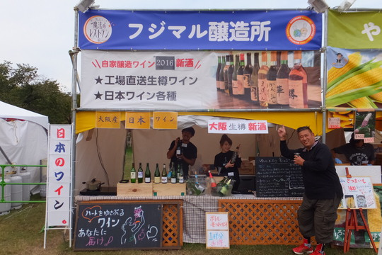 吹田・万博公園 「まんパク 2016」 その1 今年も巨大グルメフェスがやってきました!