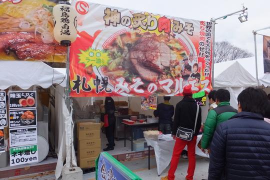 吹田・万博公園 「ラーメンEXPO 2015」 第2幕 初日 その1!