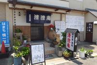 池田・石橋 「清澄庵」 超お値打ちの五月御膳!