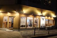 天満・天神橋筋六丁目 「名もなきラーメン」 人類みな麺類のUNCHIグループが放つ新店舗の酸味効いた黒!