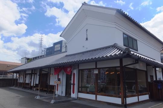 西宮・山口町 「だしと麺」 飛魚(アゴ)出汁が効いた飛魚だし濃いめそば!