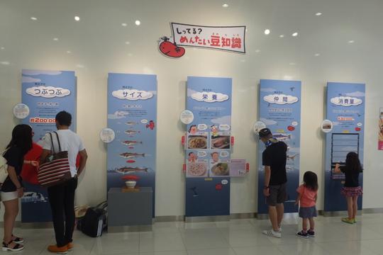 神戸・北区 「かねふく めんたいパーク神戸三田」 明太子の王国で頂くめんたいソフトクリーム!