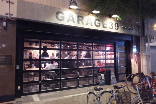 淡路町 「GARAGE39(ガレージサンキュー)」 2Fのプライベートパーティールームで楽しみました!