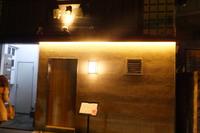 池田 「野乃鳥」 播州百日鶏の絶品のおまかせコースがメチャクチャ旨い!