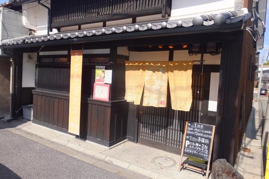 奈良・福智院町 「麺喰」 うどんラリー2 第11弾 たこちく天ぶっかけ(冷)!