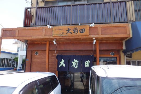 伊丹・瑞ヶ丘 「大前田」 チャーシューと煮タンがゴロゴロの醤油つけ麺!