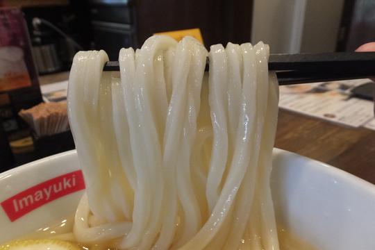 梅田・神山町 「今雪」 大阪好っきゃ麺4 第16弾 ひやひや檸檬うどん!