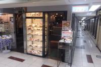 梅田・新梅田食道街 「洋食マルマン」 行列する大人気の日替わりライトランチ!