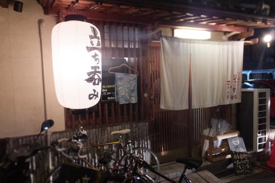 福島 「ジャックとマチルダ」 アテ料理が充実した話題の立ち呑み!