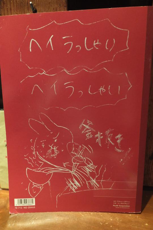 梅田・駅前第3ビル 「うどん棒」 うどん巡礼5 第1弾 つけキーマSP!