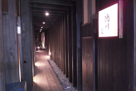 中崎町 「徳川別邸」 朝引き近江軍鶏の博多風水炊きが絶品!