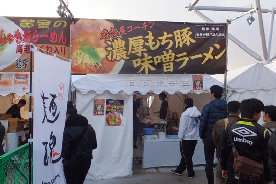 吹田・万博公園 「ラーメンEXPO 2015」 第3幕 4日目!