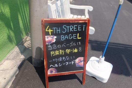 四ツ橋・北堀江 「フォーストリートベーグル(4th Street begle)」 色々な種類のベーグルサンドが旨い!