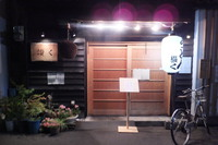 福島 「うどん讃く」 小麦粉の食べ比べをさせて頂きました!