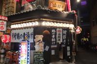 梅田・堂山 「立呑 山和屋(やまかずや)」 サクッと飲める人気の立ち呑み!