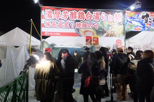 吹田・万博公園 「ラーメンEXPO 2015」 第3幕 5日目!