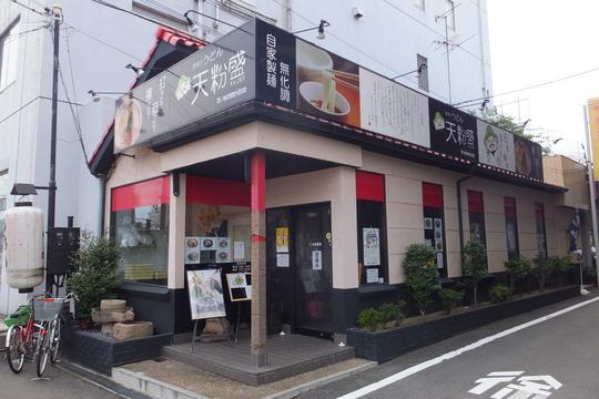 西成・津守 「天粉盛(てんこもり)」 うどん巡礼5 第5弾 冷かけ天ぷらセット!