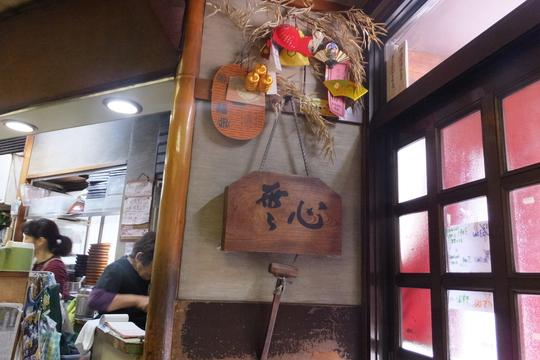 浪速区・恵美須町 「まる栄」 ボリューム満点のカツカレー丼!