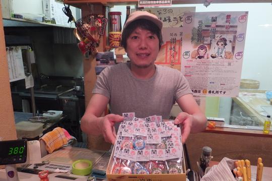 明石・土山 「トクオカ」 うどん巡礼5 第6弾 すだちみぞれ!
