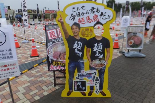 淀・京都競馬場 「関西ラーメンダービー2017」 第2レース!