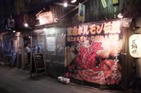 東成・緑橋 「ど鍋や」 焼きと鍋のコースで大満足!