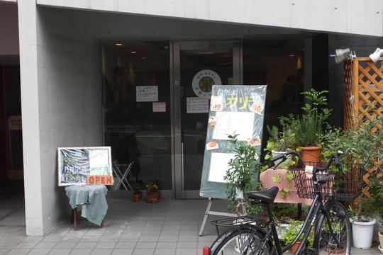四ツ橋・新町 「米野かりぃ堂」 ホロホロに煮込んだキチンのスパイシーカレーが旨い!
