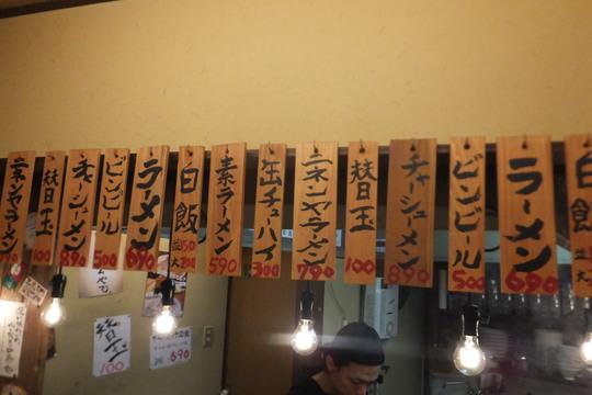 福島 「ニネンヤ」 2年間の限定出店のライト豚骨で食べやすいニネンヤラーメン!