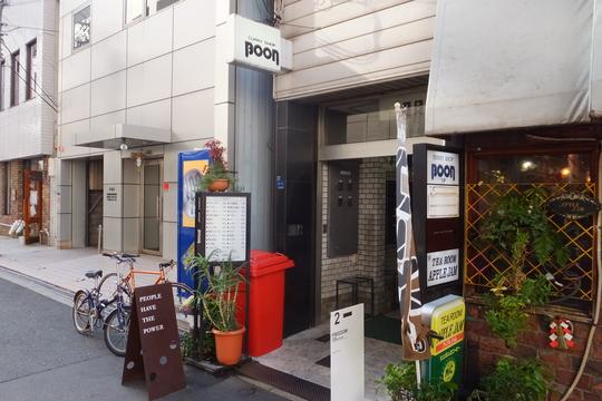 心斎橋・南船場 「BOON(ブーン)」 ガッツリカレー店で焼きめしカレー掛け!