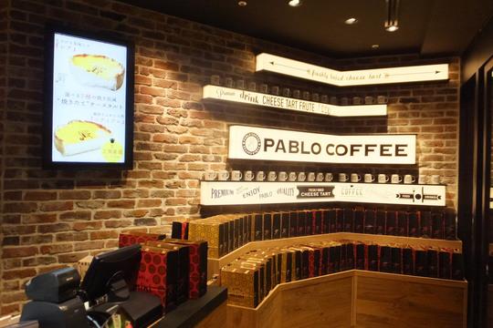 心斎橋・オーパきれい館 「パブロコーヒー」 チーズタルトのパブロのカフェがオープン!