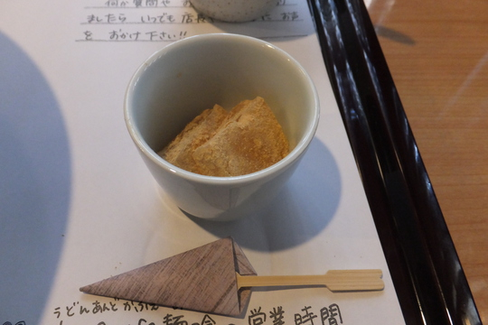 奈良・福智院町 「麺喰」 うどん巡礼5 第15弾 たこちく天温玉ぶっかけ!