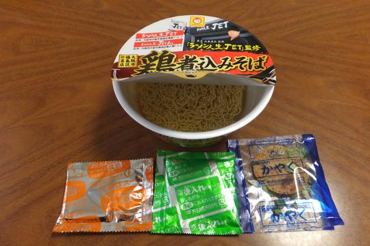 福島&玉造 「ラーメン人生 JET」 鶏煮込みそばが再度商品化!