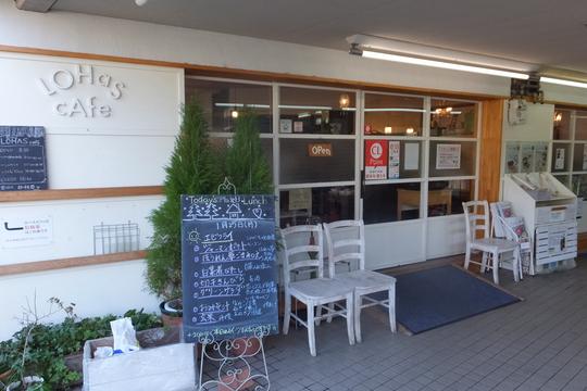 摂津・千里丘 「ロハスカフェ」 大人気の体に優しい日替わりランチ!