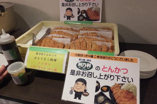 梅田・北新地 「エムフェスタ」 第3回大阪好っきゃ麺感謝祭パーティー!