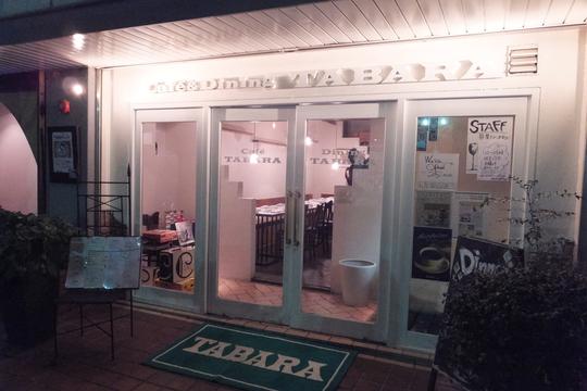 吹田・江坂 「TABARA(タバラ)」 A5の黒毛和牛を名物オイルフォンデュで頂きます!