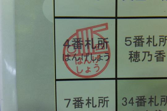 西宮・本町 「はんげしょう」 うどん巡礼5 第17弾 鶏天豆乳ひやかけ!