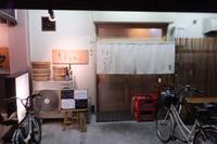 都島 「はちどり」 日本酒と和食のお店で堪能しました!